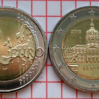 Германия 2 евро, 2018 Берлин