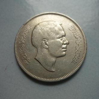 Иордания 100 филсов (1 дирхам) 1977