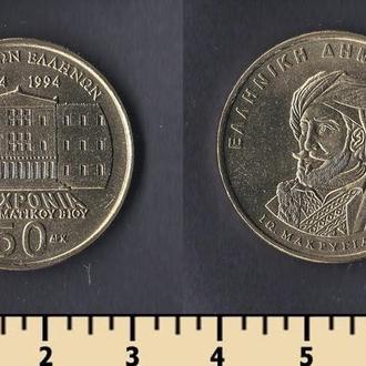 Греция 50 драхм 1994