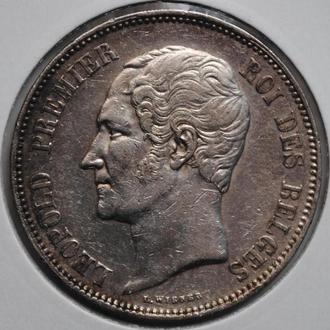 Бельгия 5 франков 1850 г., 'Король Леопольд I (1832-1865)'
