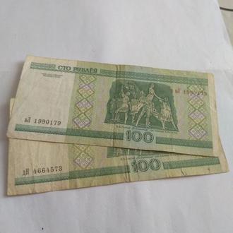 Белоруссия 100 рублей