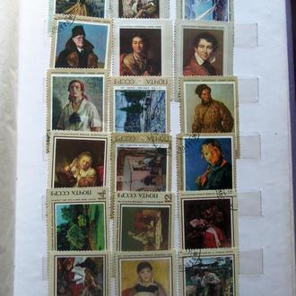 марки-СССР и др 1972 и др..18 шт- (К62)-Живопись