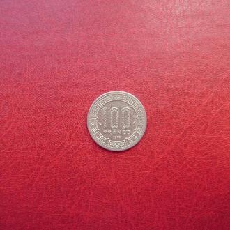 Центрально Африкаская Республика - ЦАР 100 франков 1976. Редкая