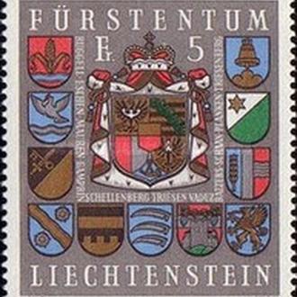 Лихтенштейн 1973