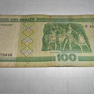 Оригинал. Беларусь 100 рублей 2000 года. Серия: бГ 8473646.