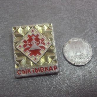 сыктывкар №3464