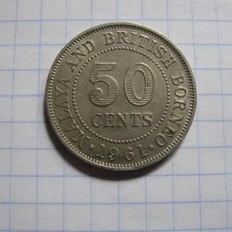 Малайя и Британское Борнео 50 центов 1961 год