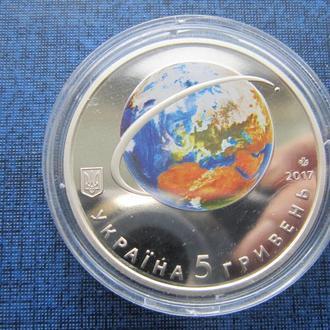 Монета 5 гривен Украина 2017 60-річчя запуску першого супутника землі