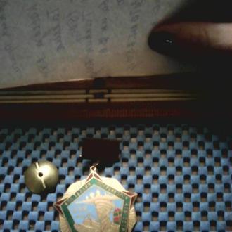 Продам знак кпп таллин 1949_1979
