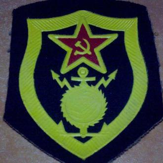Шеврон Военно-строительных частей  ВС СССР, Стройбат