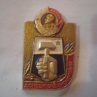 Значок Донецк