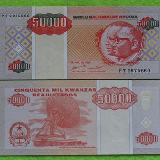 Ангола 50000 1995  UNС