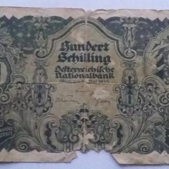 100 шиллингов 1945 г Австрия