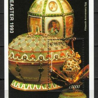 Гана 1993 ** Искусство Ювелирное дело Яйца Фаберже блок MNH