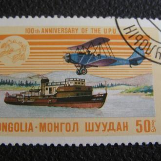 Монголия 1974