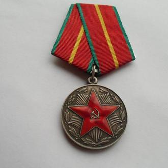 МВД СССР 20 лет Безупречной Службы Серебро Оригинал