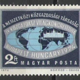 Венгрия 1974 ** История Экономический Конгресс серия MNH