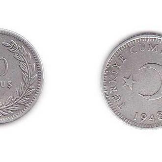 Турция 50 куруш 1948 серебро