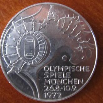 10 марок 1972 г. Германия Олимпиада