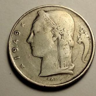 5 франков 1949 года Бельгия !!! а2