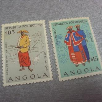 марки Ангола Португальская колония костюм одежда форма 1957  лот 2 шт №122
