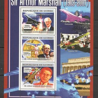 Гвинея 2007 ** Авиация Самолеты Конкорд История Личности Артур Маршалл МЛ MNH
