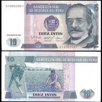 Перу 10 интис 1987 UNC