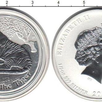 Серебреная монета