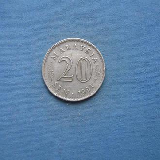 Малайзия 20 сен 1981 год