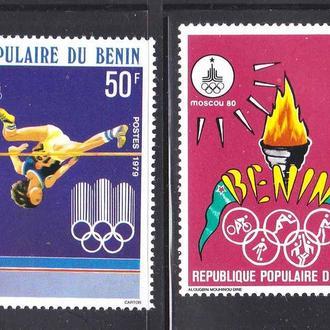 ЛОИ . Бенин 1979 г MNH - Москва