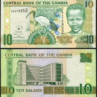 Gambia / Гамбия - 10 Dalasis 2013 - UNC - Миралот