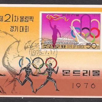 КНДР,1976г., 21 - е Олимпийские игры в Монреале