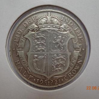 Великобритания 1/2 кроны 1921 George V серебро состояние очень редкая