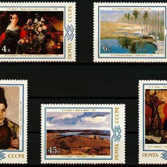 Серия почтовых марок, 1983