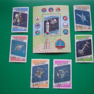 Куба 1987  Космос  * Полн. сер.