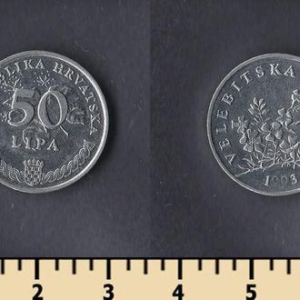 Хорватия 50 липа 1993