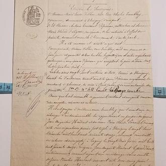 Старый документ, Франция, Париж