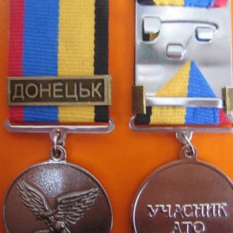 Медаль АТО Участник АТО Донецьк с чистым доком Состояние Люкс Оригинал
