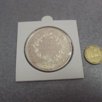 франция 10 франков 1966 геркулес серебро №337