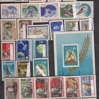 СССР**, 1960г., акция!!!, 35% каталога, полная хронология чистых марок