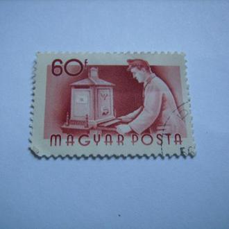 Венгрия (5 марок)