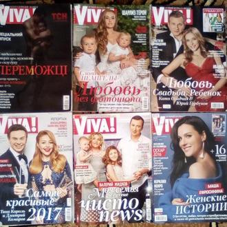 Журналы женские Viva, Отдохни, Моя история и т.д. по 10грн.