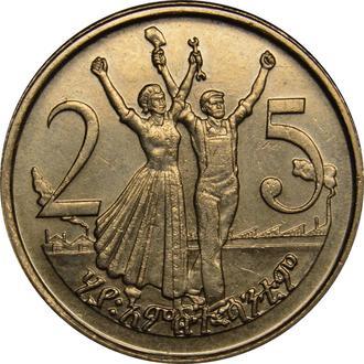 Ефіопія 25 Santeem 1977   #91