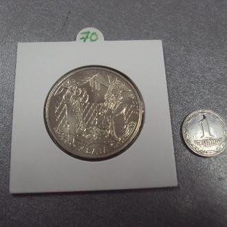 монета  казахстан 50 тенге 2015 бата №14242