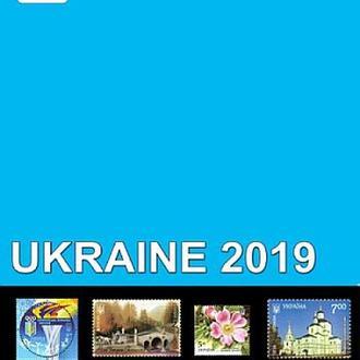 2019 - Michel - Украина - *.pdf