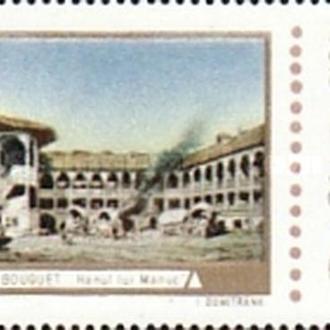 Румыния 1969 Живопись