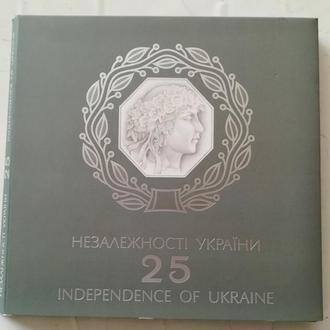 """Набор  """" 25 лет независимости Украины """"  2016 г"""