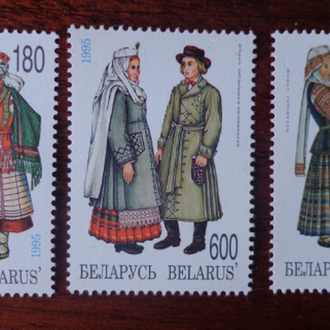 Белорусь,1993год, костюмы