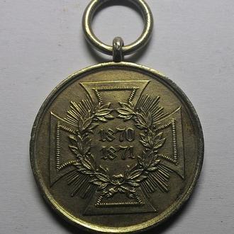 Германия медаль 1870-1871 год ОТЛИЧНЫЙ СОХРАН!!!