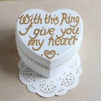 Коробка для колец сердце белое